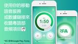 下載自由亞洲移動流媒體播放器,用電話撥號或數據鏈接來收聽自由亞洲的音頻節目。