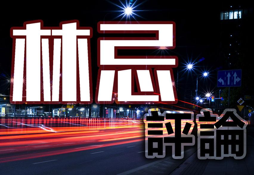 kl-com-promo-box.jpg