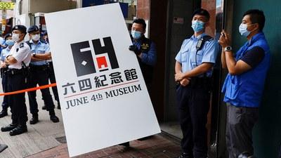 2021年9月9日,警方國安處人員到六四紀念館搜查涉嫌違反港區國安法的證據時收集了一塊紀念1989年天安門鎮壓事件的紀念板。