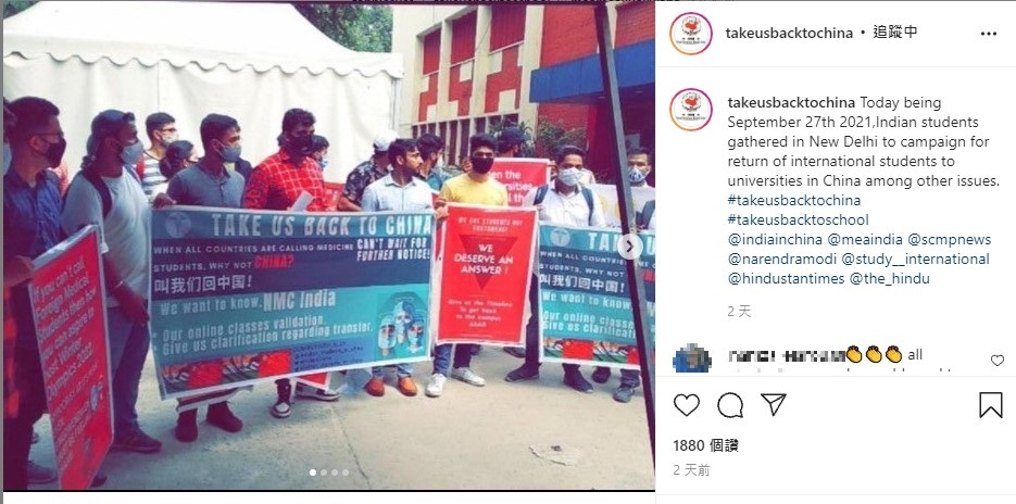 國際關注組織「China International Student Union 」近日亦發布有留華學生於印度新德里發起示威。(網上圖片)