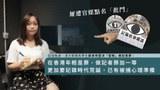 香港浸會大學新聞系三年級學生Chloe,年僅20歲,卻自嘲早已「案底纍纍」。