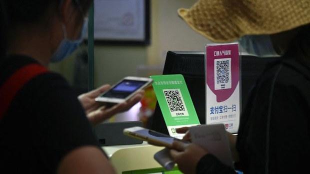 2020年9月19日,北京一間食肆標明接受微信支付服務。微信近日拆分為國內國外兩個版本,其中海外版WeChat被禁使用微信遊戲、微信錢包等服務。