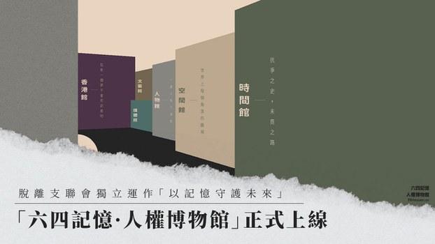 hk-64-web