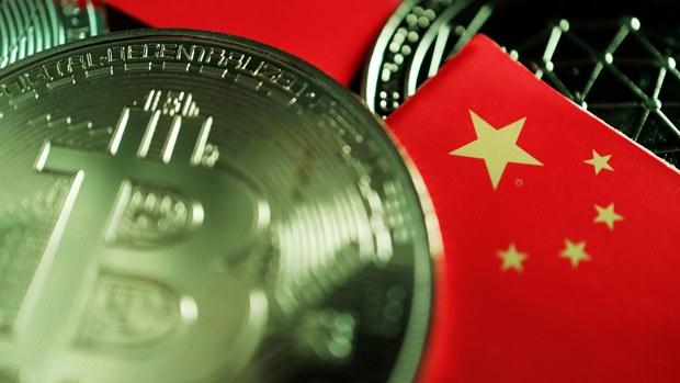 中國央行:所有虛擬貨幣均屬非法