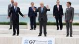 G7峰會公報批評中國 北京低調回應
