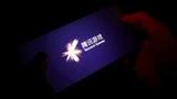 中國手遊公司使用人臉識別技術防青少年「沉迷」。