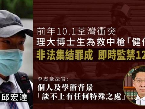 2019年10月1日荃湾冲突中,是香港历史上第一次,警察对示威者近距离实弹开枪,而子弹距离心脏只有3cm。