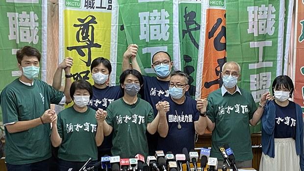 創會30年的職工盟宣布解散。
