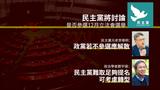【小圈子選舉】民主黨周日開會決定意向 李華明:不參選不如解散