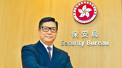 鄧炳強指23條立法已在進行,料下屆立法會期可完成。