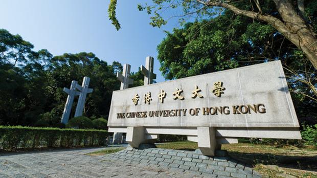 香港各大學學科世界排名大跌 中大法律系跌出百位