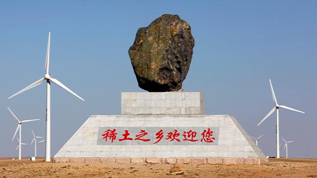 澳鐵礦石價漲五成 中國稀土價接連下跌