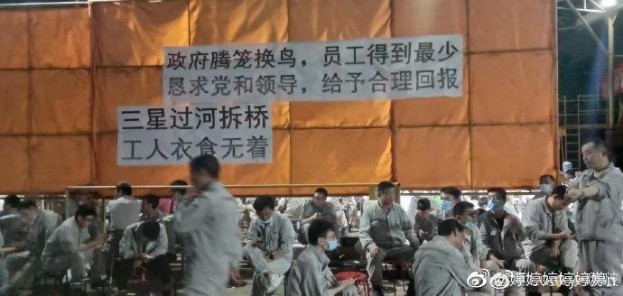三星重工的員工批評政府「騰籠換鳥」政策,又指三星「過河拆橋」。(網絡圖片)