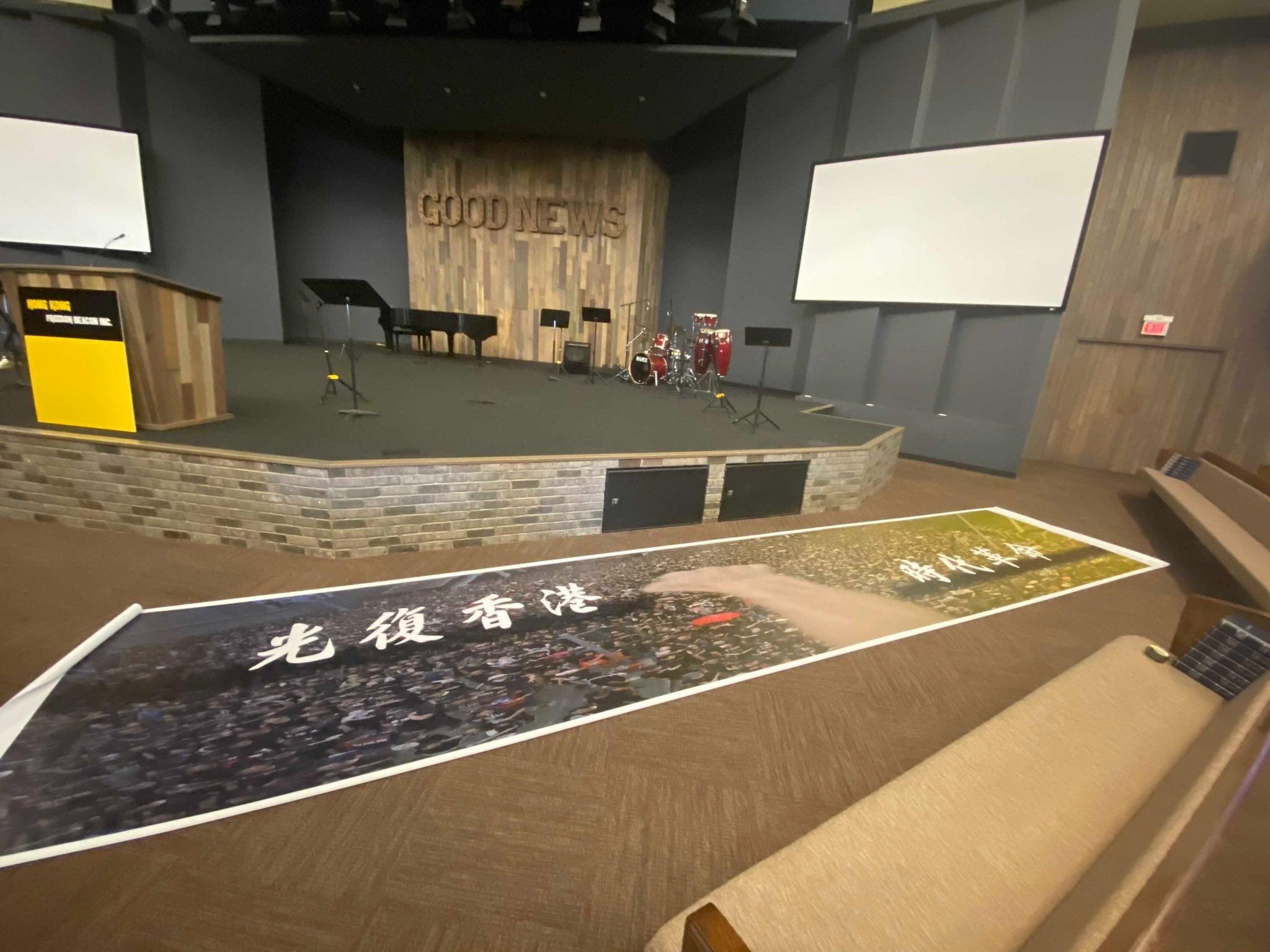 蓬佩奧與在美港人聚會會前曝光的現場布置顯示,場所擺設了一幅大型的橫額,當中寫有八個大字:「光復香港 時代革命」。(「香港自由燈塔」Facebook 圖片)