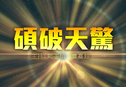 ctk-bg-promo-box.jpg